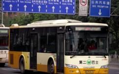 广州303A路公交车路线