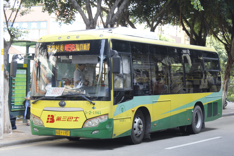 广州高峰快线56公交车路线