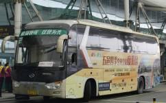 广州机场快线5号线公交车路线