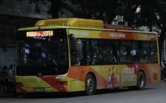 广州番53路公交车路线