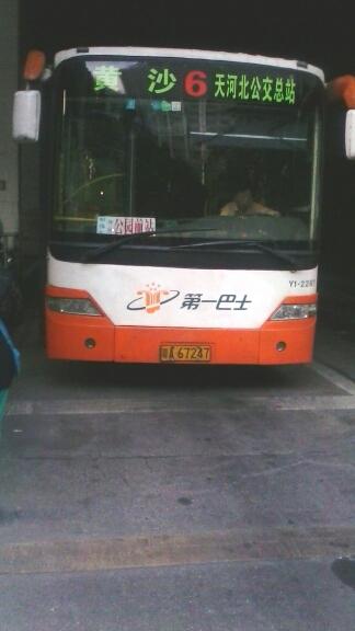 广州6路公交车路线