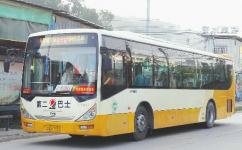 广州979路公交车路线