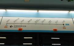 广州APM线路线