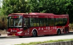 广州20路公交车路线