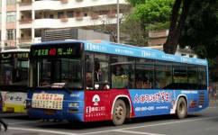 广州40路公交车路线