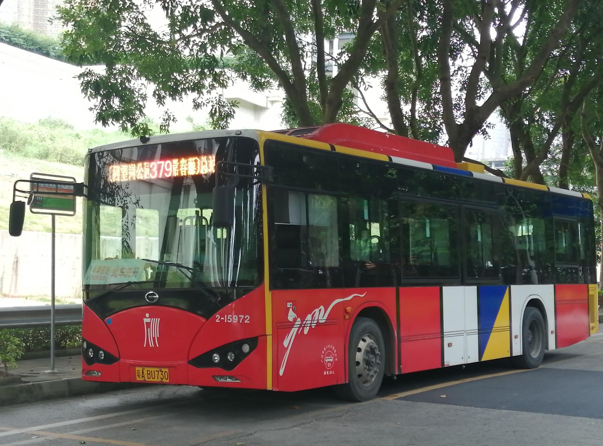 广州379路公交车路线