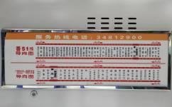 广州番节假日公交专线1公交车路线