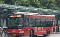 广州811路公交车路线