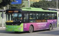 广州广佛城巴滘口-高明线公交车路线