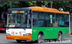 广州南63路公交车路线