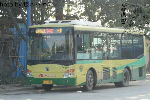 广州940路公交车路线