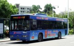 广州大学城4线公交车路线