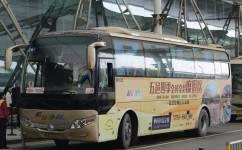 广州机场快线10号线公交车路线