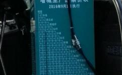 广州广增11线公交车路线