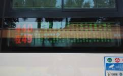 广州440路公交车路线