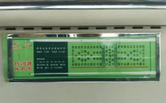广州453路公交车路线