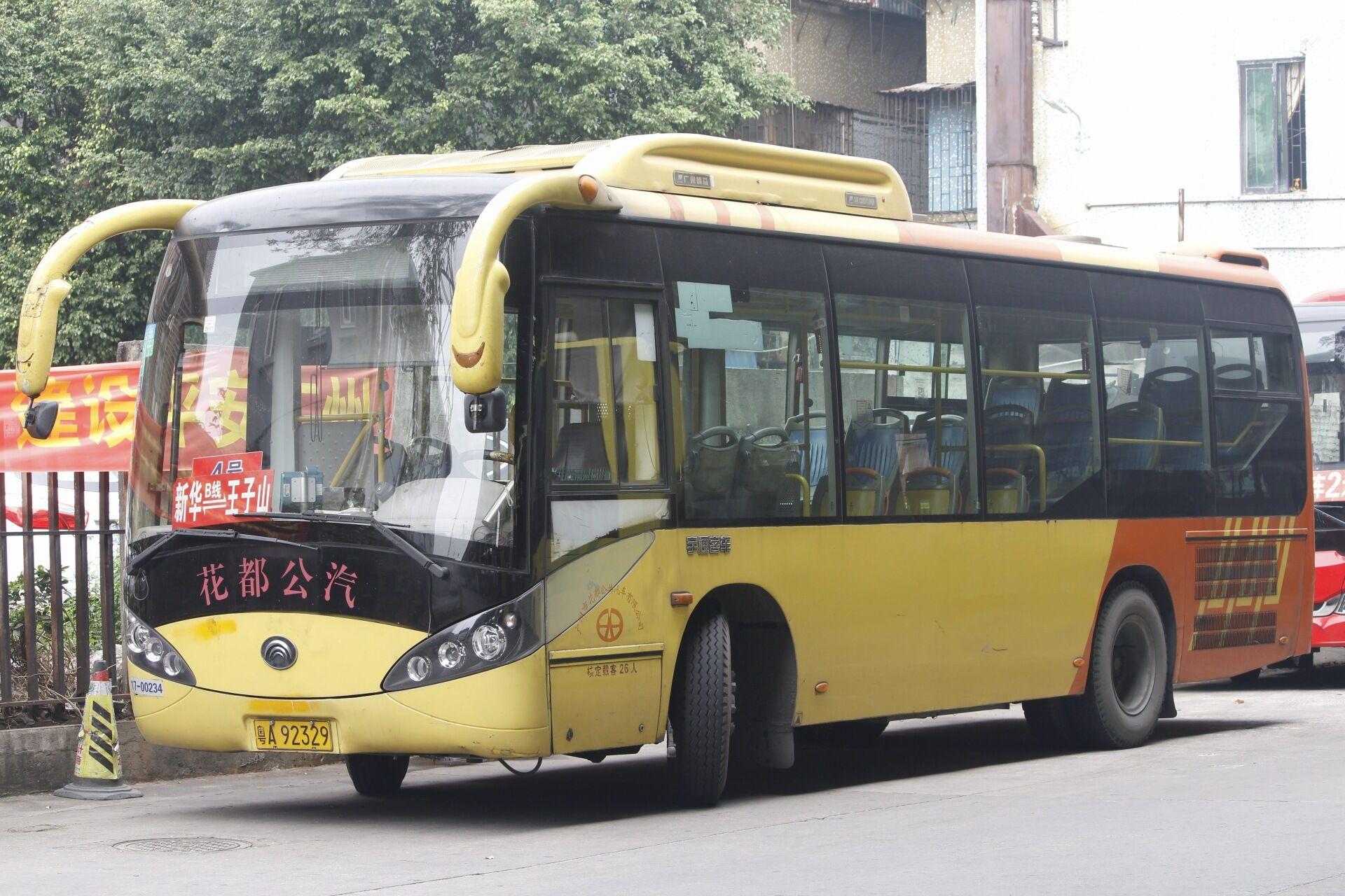 广州花17路王子山班车公交车路线