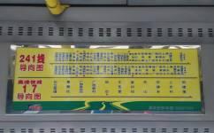 广州高峰快线17公交车路线