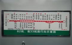 广州夜33路公交车路线