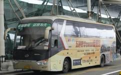广州机场快线7B线公交车路线