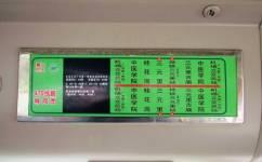 广州470路公交车路线