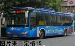 广州商务专线5公交车路线