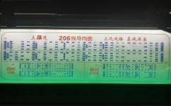 广州高峰快线22公交车路线