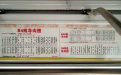 广州B4快线公交车路线
