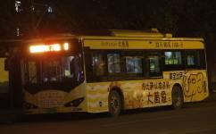 广州夜7路公交车路线