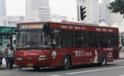 广州209路公交车路线