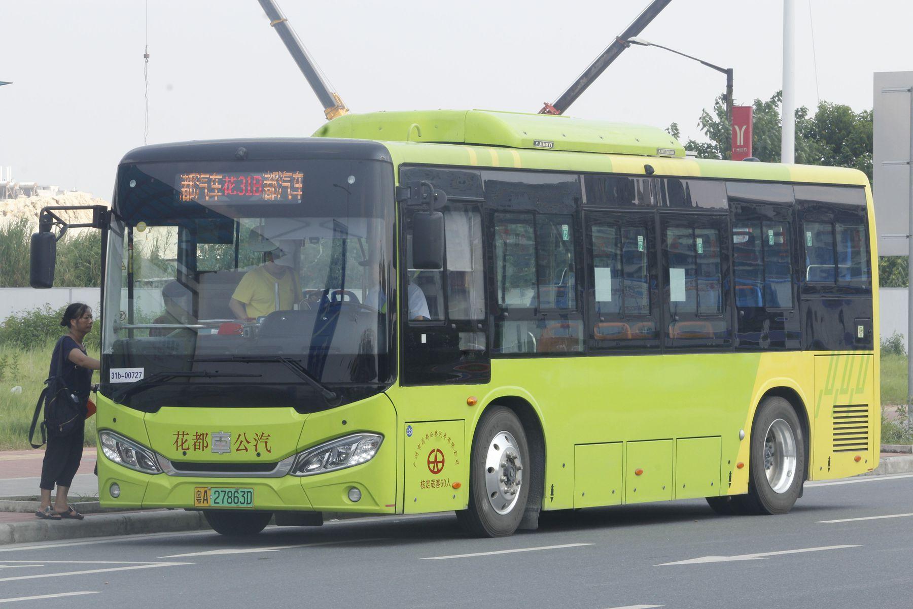 广州花31B路公交车路线
