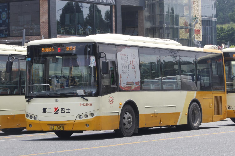 广州公交地铁接驳专线9公交车路线