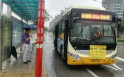 广州花75A路公交车路线