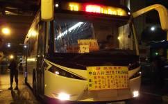 广州夜78路公交车路线