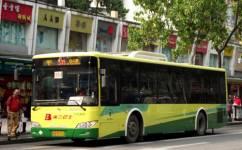 广州535路公交车路线