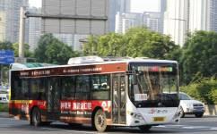 广州45路公交车路线