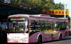 广州9路公交车路线