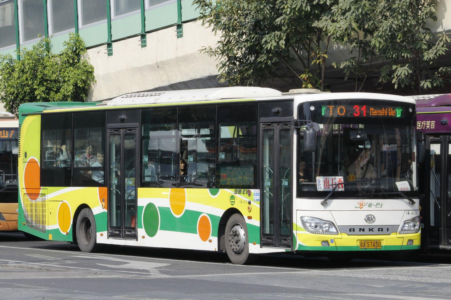 广州31路公交车路线