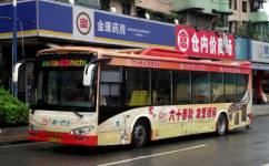 广州62路公交车路线