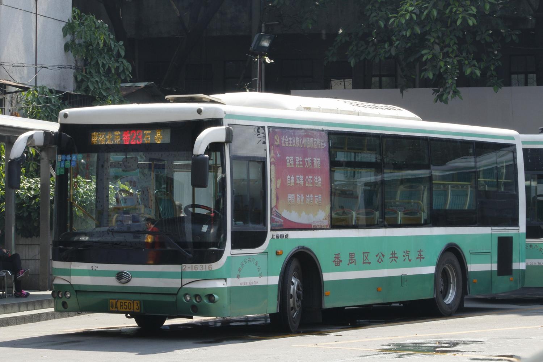 广州番23路公交车路线