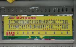 广州B14路公交车路线