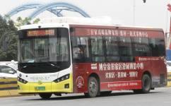广州增城46路公交车路线