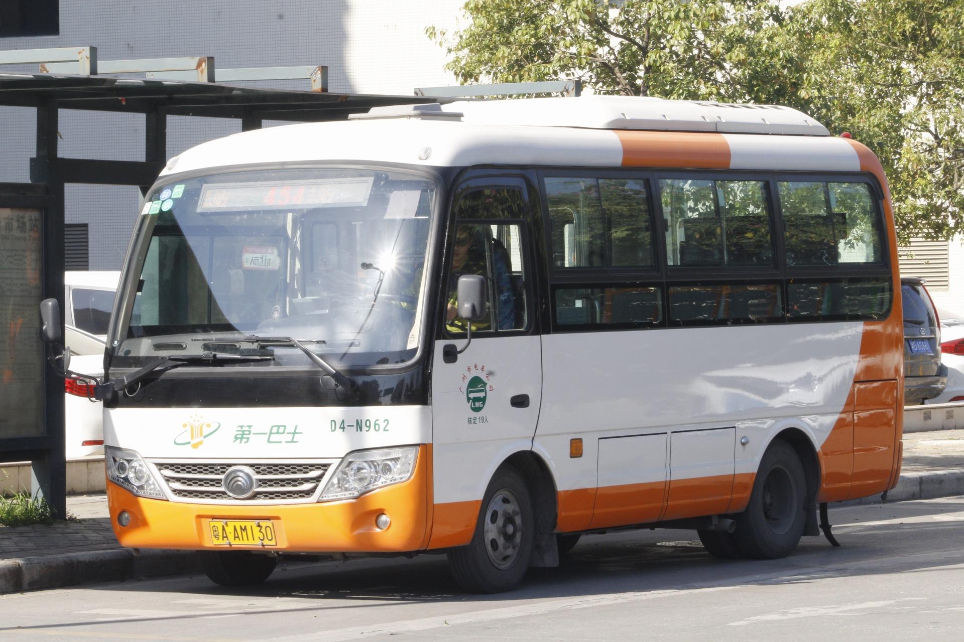广州454路公交车路线
