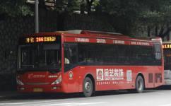 广州266路公交车路线