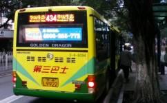 广州434路公交车路线