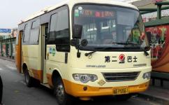广州番微公交1路公交车路线