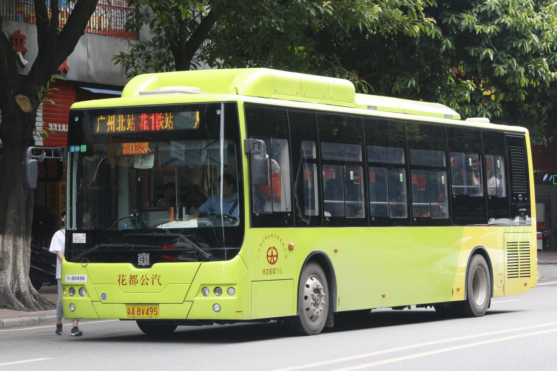 广州花1路公交车路线