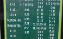 广州万顷沙珠江街-海珠客运站线公交车路线