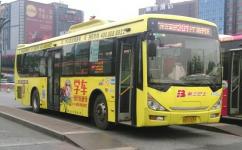 广州201路公交车路线