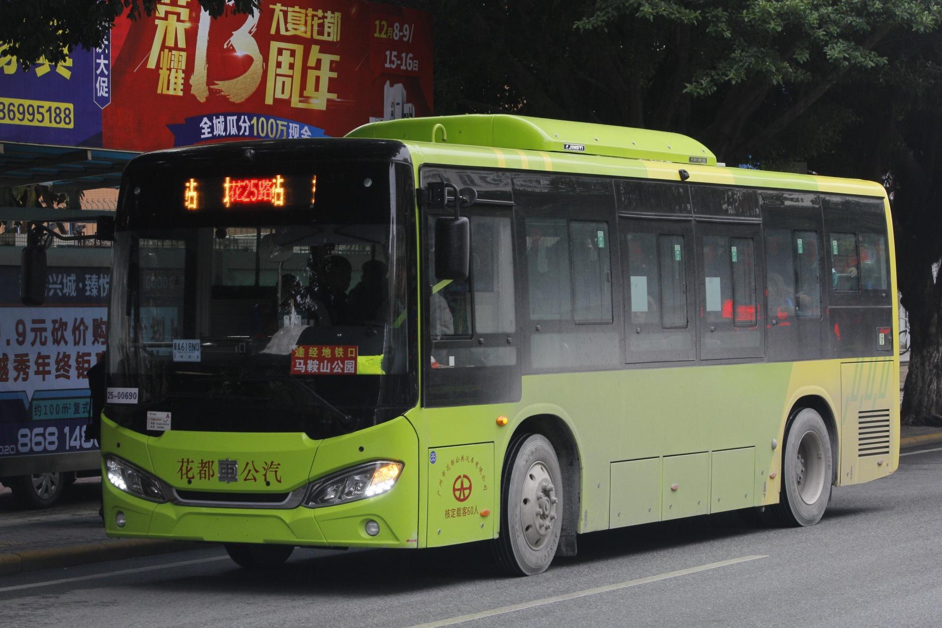 广州花25路公交车路线